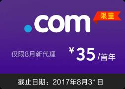 .COM at cny 36
